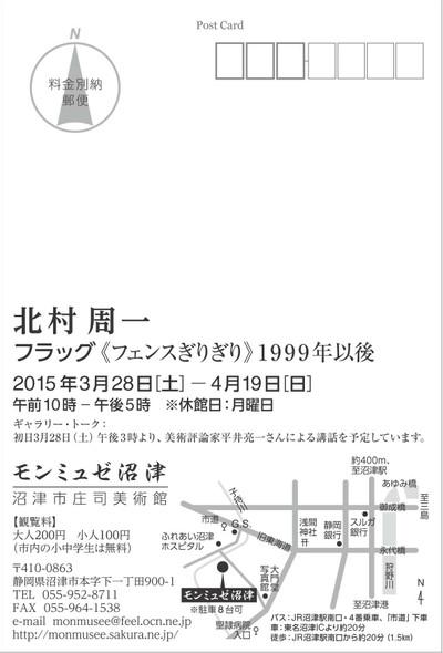 Dm01web_2