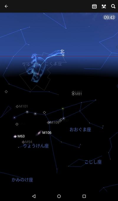 Screenshot_20170828094341