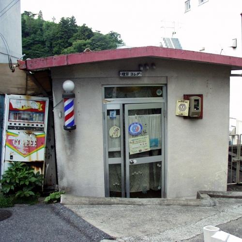 P9190052