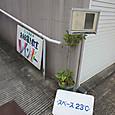 Dsc005142