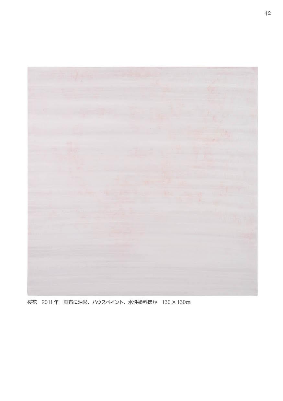 Kitamurashuichi_book42